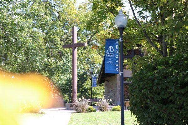 Wilcox Chapel plaza at Alderson Broaddus University